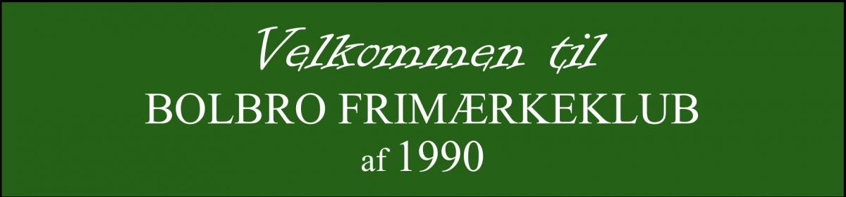 Bolbro Frimærkeklub af 1990